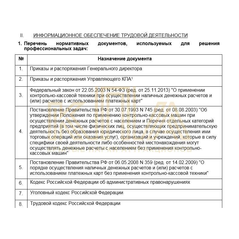 Льготы на лечение чернобыльцам военным